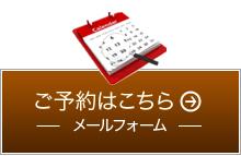 bnr_contact.